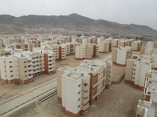 housinginkabul.jpg